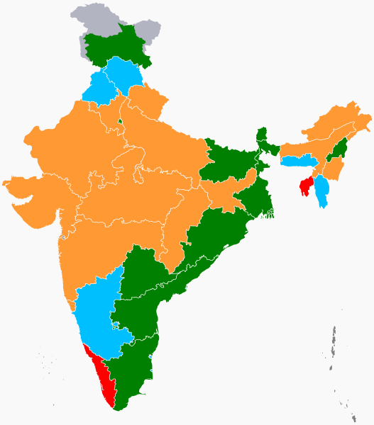 File:India CM Political Map.png - Wikimedia Commons