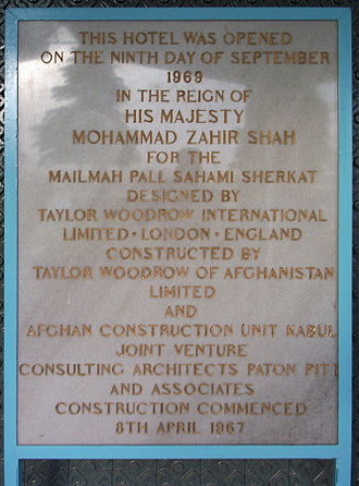 Hotel Inter-Continental Kabul - The inaugural plaque of the hotel