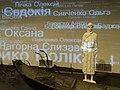 Interior of Holodomor Memorial Museum - Kiev - Ukraine - 02 (27031595235).jpg