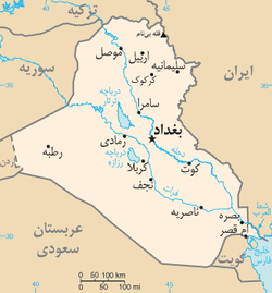 Iraq map FA.png