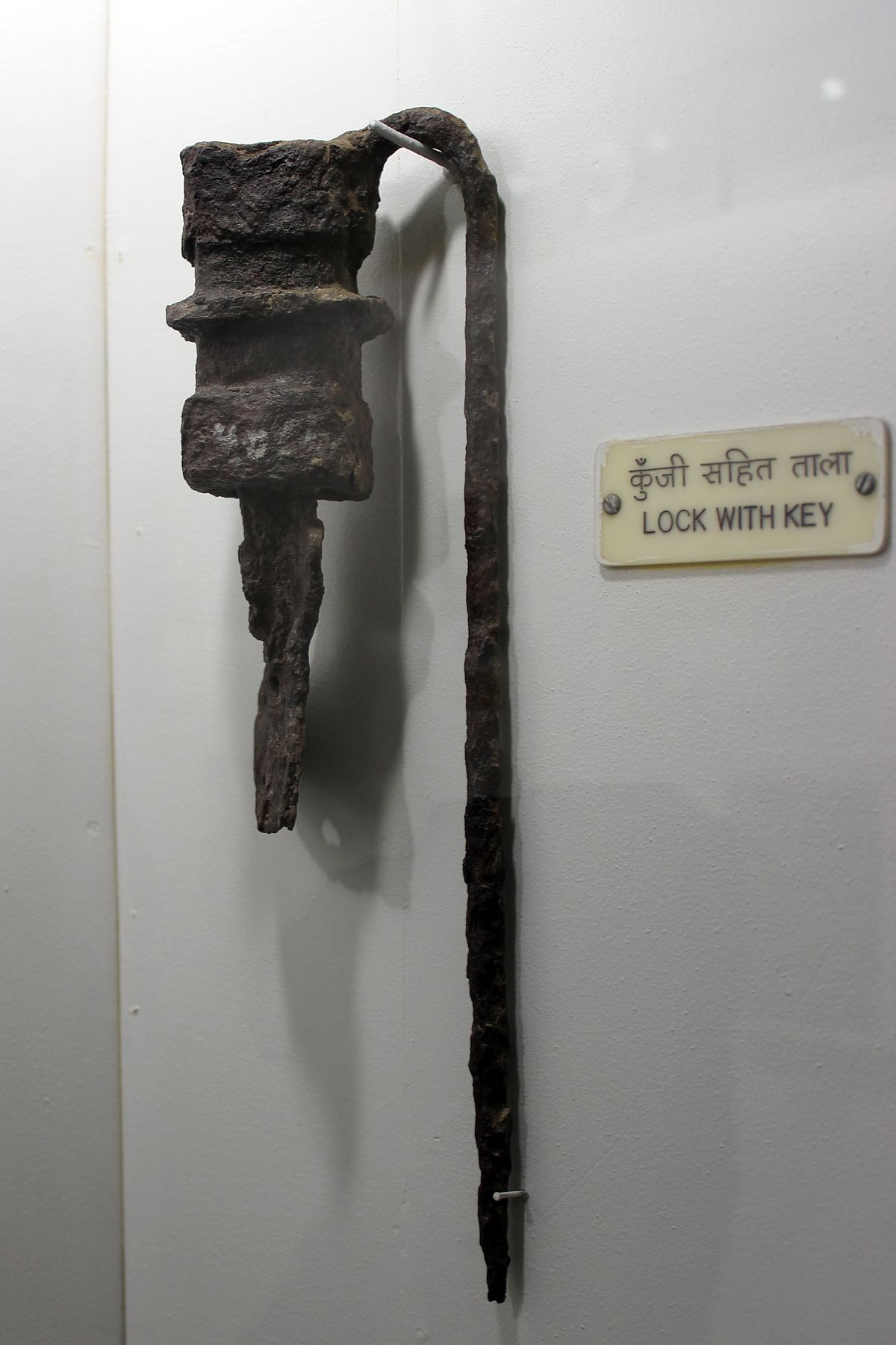 Lock And Key Wikipedia