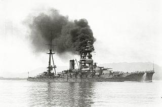 Japanese battleship <i>Ise</i> 20th-century ship