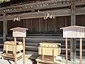 Izumo-taisha shrine, Izumo City; March 2014 (18).jpg