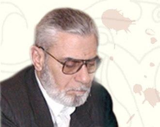 Ezzedine Salim - Image: Izzedine