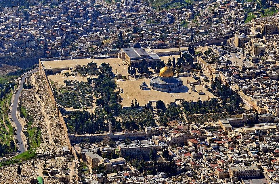 JERUSALEM DOME OF THE ROCK