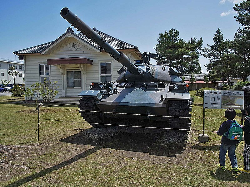 File:JGSDF Type 74 , 陸上自衛隊 74式戦車 - panoramio.jpg