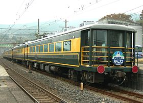 JRW Salon Car Naniwa.jpg
