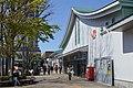 JR Mishima Station ac.jpg