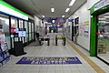 JR Sasebo Station ticket gate.jpg
