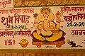 Jaisalmer (Rajastão), RTW 2012 (8404859197).jpg