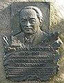 Jan Meixner Zielonka.JPG