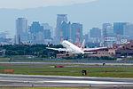 Japan Airlines, B767-300, JA8986 (18411280888).jpg