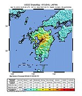 Japan Shakemap 15 April 2016.jpg