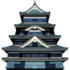 Japanese Castle icon.png