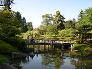 Japanese Garden - Seattle 02.jpg
