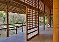 Jardin japonais de Toulouse - Palais des thés - 2012-01-22.jpg