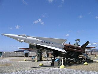 Nike J - Nike J at Hamamatsu Air Base
