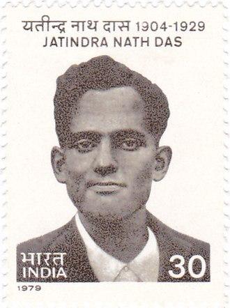 Jatindra Nath Das - Das on a 1979 stamp of India