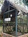 Jaula número 22, Parque Natural de Pucallpa.jpg