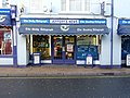 Jeffery's News, No. 82 The High Street, Ilfracombe. - geograph.org.uk - 1268211.jpg