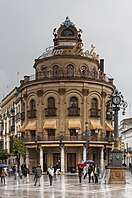 Jerez Spain El-Gallo-Azul-01.jpg