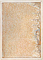 Jerusalem e p49 100.jpg