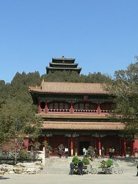 Image illustrative de l'article Parc Jingshan