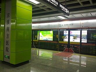 Guangzhou Metro - Jingxi Nanfang Hospital Station of Line 3