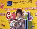 Joey Yung @ Lan Kwai Fong Carnival - 2007-10-12 18h09m18s SN203441.jpg