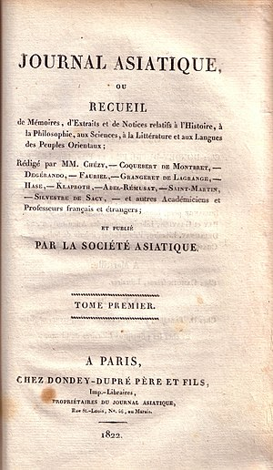 Journal asiatique - Cover of first issue (1822)
