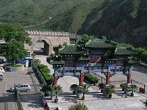 Juyong Pass - Cloud Platform in Guangou Valley.