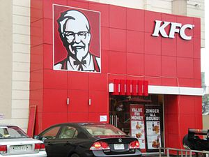 Kentucky Fried Chicken (KFC)'s first branch in...