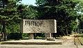 KL Stutthof pomnik wjazdowy.jpg