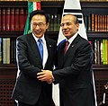 KOCIS Korea-Mexico summit (4762596485).jpg