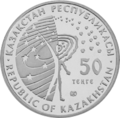 KZ 50 tenge a3.png