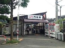 Kadomatsu Station 20160729.jpg