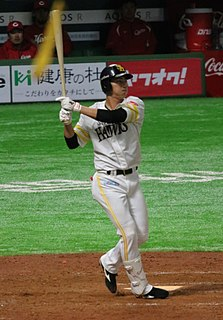 Go Kamamoto Japanese baseball player