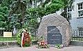 Kamień piłsudskiego przy grójeckiej.jpg