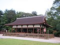 Kamigamo-Jinjya National Treasure World heritage Kyoto 国宝・世界遺産 上賀茂神社 京都17.JPG