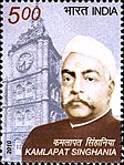 Kamlapat Singhania 2010 stamp of India.jpg