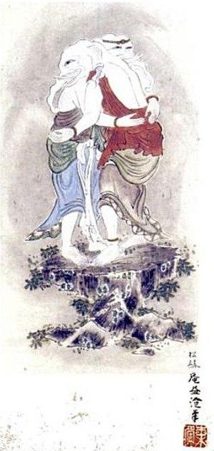 Kangiten - Kangiten, late 18th- early 19th-century painting by Shorokuan Ekicho