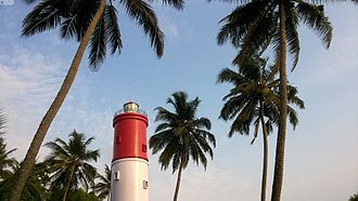 Kannur lighthouse - Cannanore lighthouse in 2015