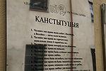 Kanstytucyja Respubliki Zarečča.jpg
