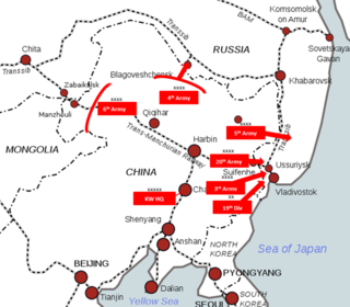 Kantokuen Planned WWII Japanese military campaign