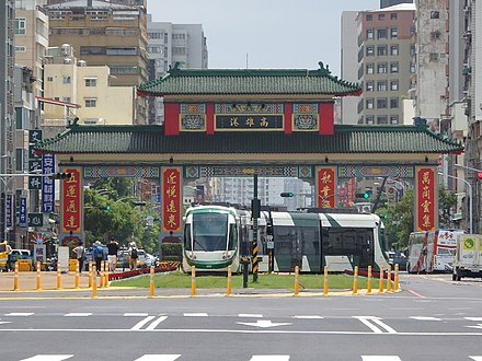 Circular light rail in front of the Gate of Kaohsiung, Taiwan Kaohsiung LRT Circular Line at Gate of Kaohsiung Port 20180621.jpg