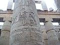 Karnak Temple pillar.jpeg
