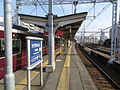 Kasuganomichi Station Hankyu (01) IMG 4084 20140201.JPG