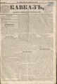 Kavkaz 1856 N52.pdf