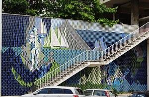 Maria Keil - The Sea, 1958-59, azulejos panel, Av. Infante Santo, Lisbon