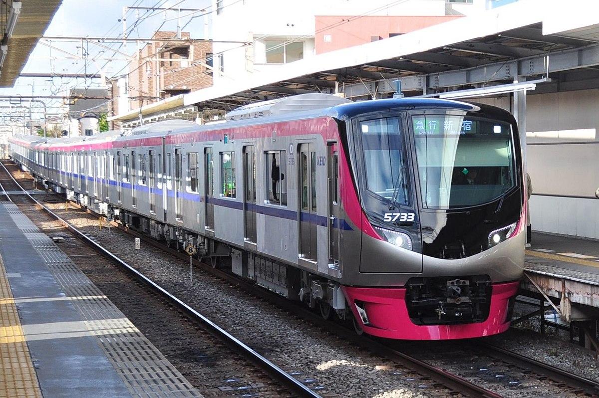 keio 5000 series  2017